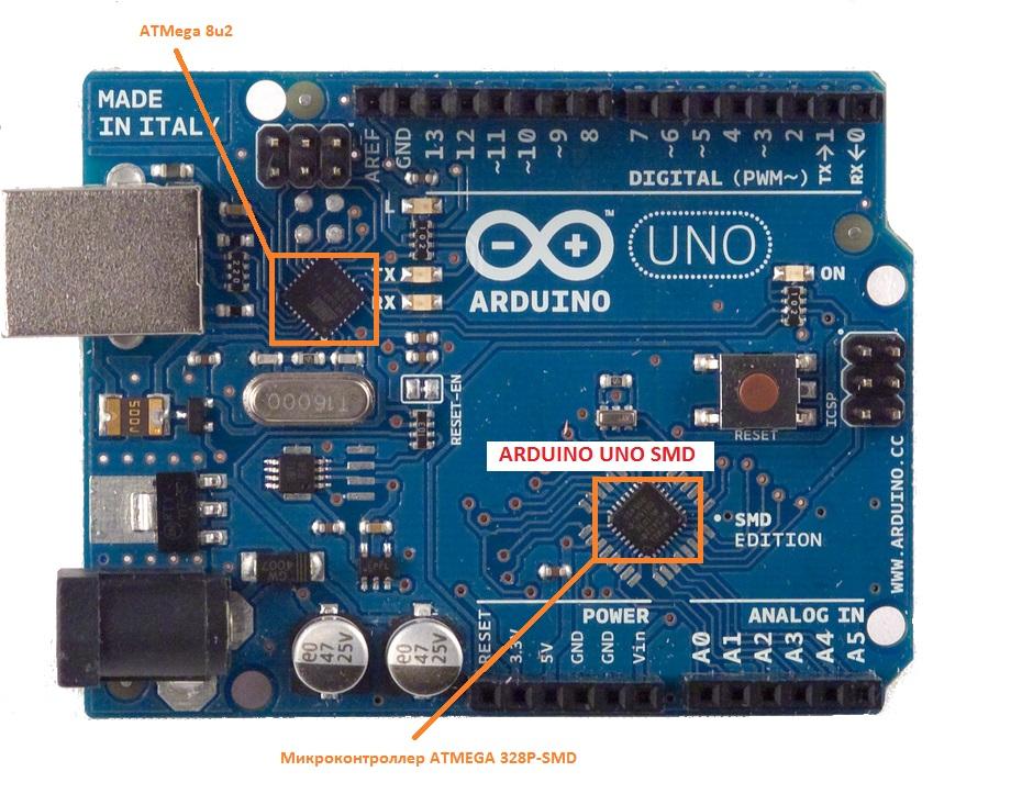 Драйвер Arduino Uno Smd
